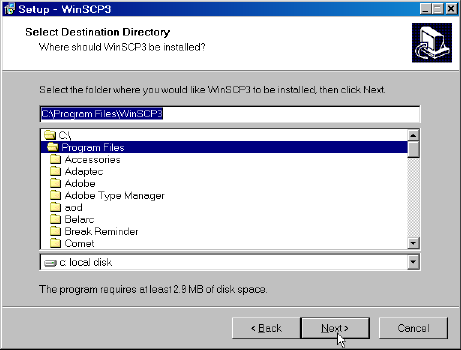 WinSCP Select Destination Directory