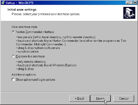 WinSCP Initial user settings